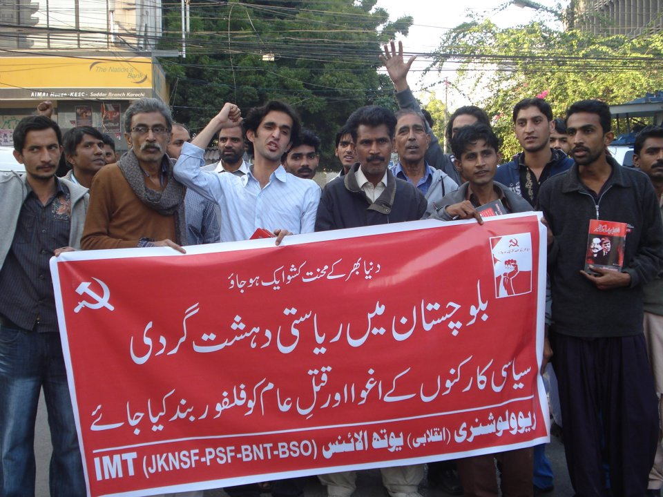 کراچی: بلوچستان میں سیاسی کارکنوں کے اغوا اور قتل عام کے خلاف احتجاجی مظاہرہ