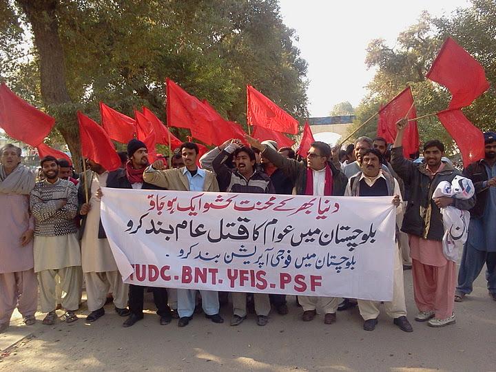 بلوچستان میں سیاسی کارکنوں کی ٹارگٹ کلنگ کے خلاف ملک بھر میں احتجاجی مظاہرے