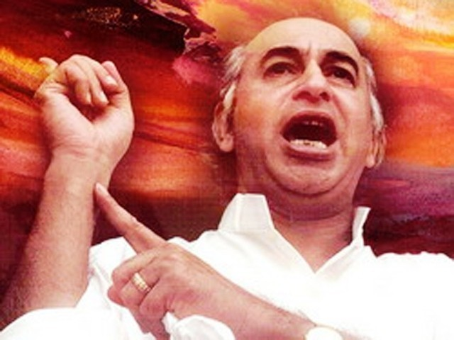 ۔84واں یوم جنم ! ذوالفقار علی بھٹوکی روح سسک رہی ہے!!