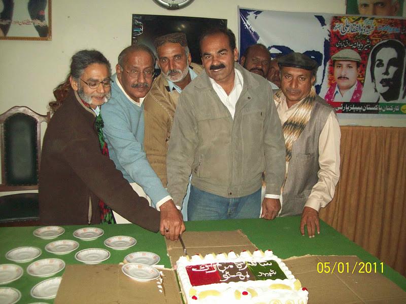 صادق آباد میں ذوالفقار علی بھٹو کی سالگرہ پر تقریب
