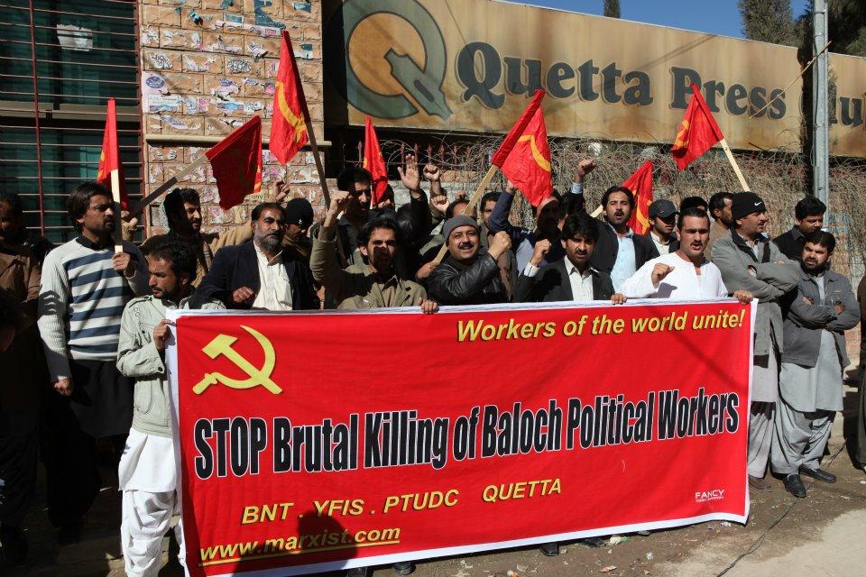 کوئٹہ میں سیاسی کارکنوں کی ٹارگٹ کلنگ کے خلاف احتجاجی مظاہرہ