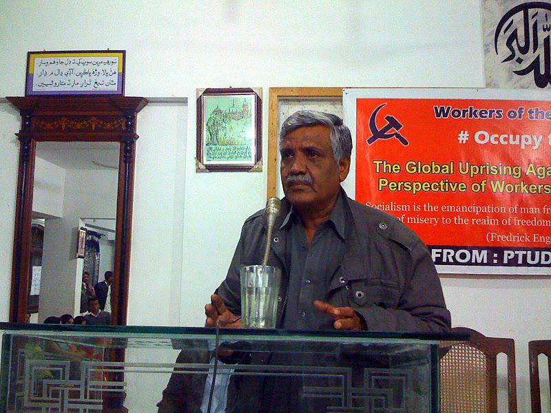حیدرآباد میں سیمینار