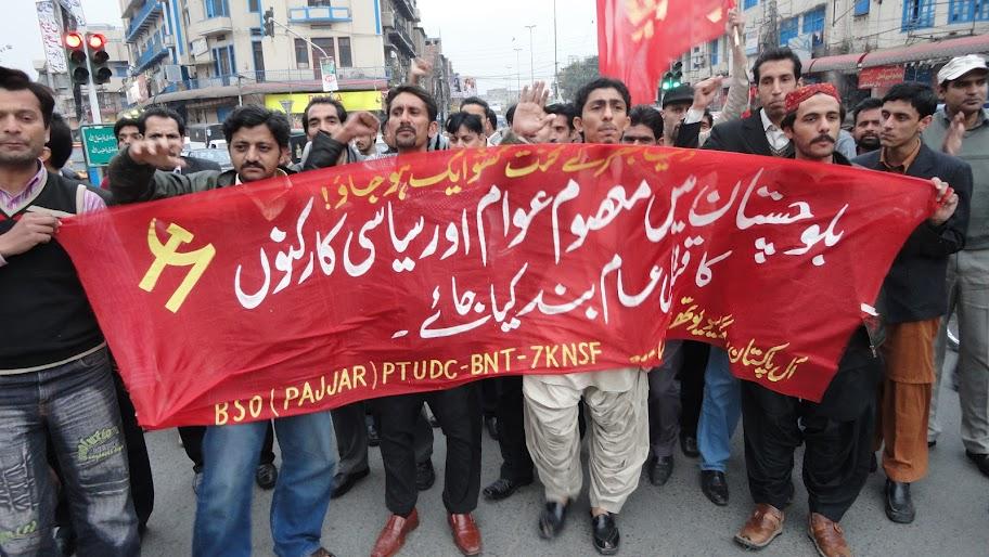 آل پاکستان پروگریسو یوتھ الائنس: بلوچستان میں ٹارگٹ کلنگ کے خلاف لاہور میں احتجاجی ریلی اور مظاہرہ