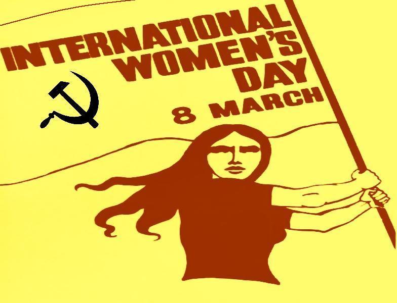 ۔8 مارچ خواتین کا عالمی دن