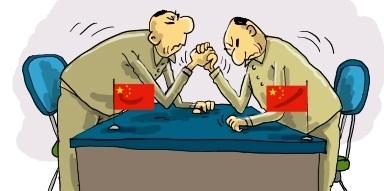 چینی حکمران طبقے میں پھوٹ