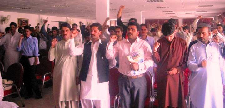 انقلاب پاکستان یوتھ کانفرنس