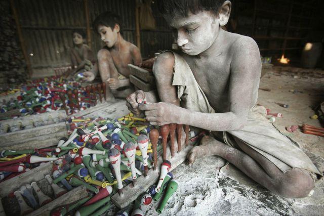 سلگتا بنگلہ دیش