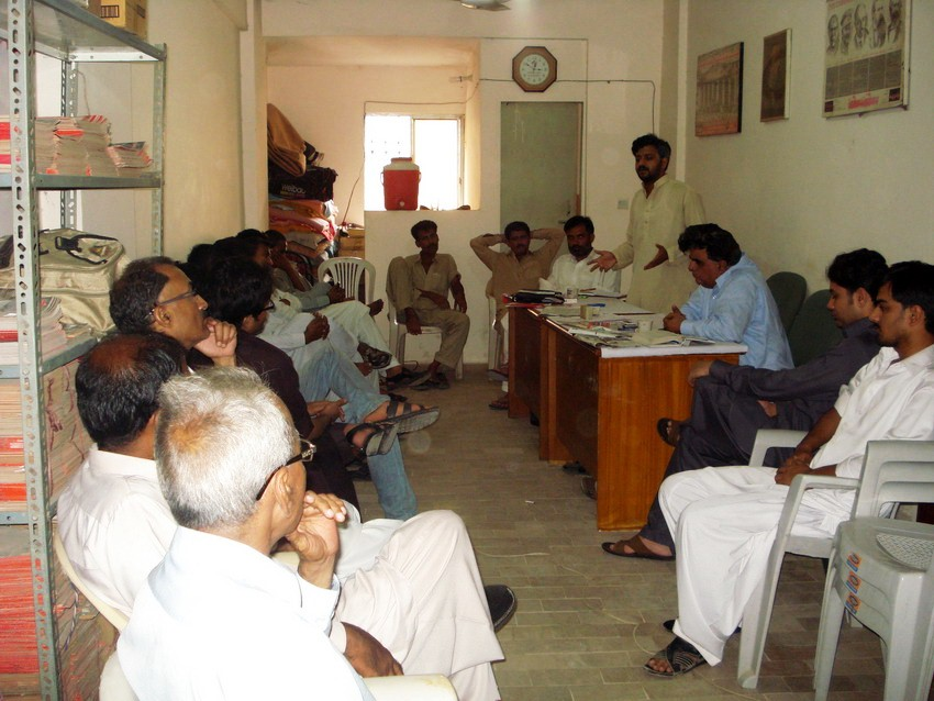 کراچی میں ایک روزہ مارکسی اسکول