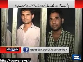 ویڈیو: فیصل آباد میں نوجوان سیاسی کارکنوں پر ریاستی حملے کی میڈیا رپورٹ