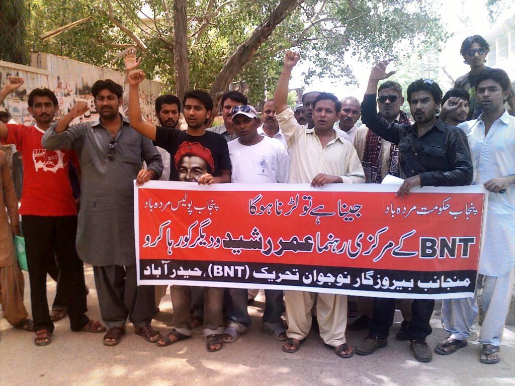 فیصل آباد میں انقلابی نوجوانوں کی گرفتاری کے خلاف پورے ملک میں مظاہرے