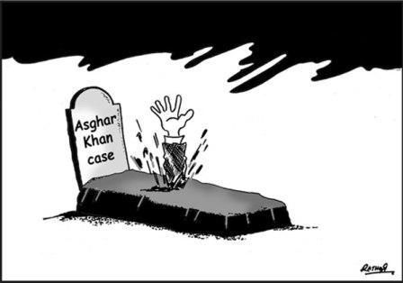اصغر خان کیس: خواہش سے خواب تک