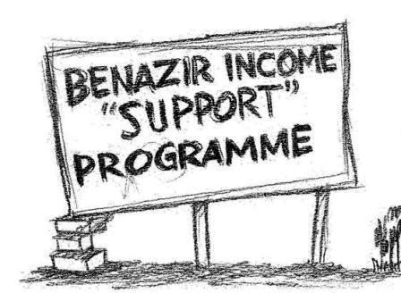 بے نظیر انکم سپورٹ پروگرام: بھیک کے ذریعے غربت میں کمی کا فلسفہ