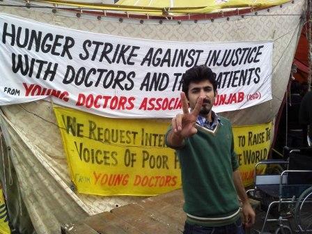 ویڈیو: ینگ ڈاکٹرز کی جیت؛ ڈاکٹر حامد بٹ کا عوام کے لئے پیغام