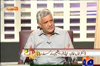 ویڈیو: بلوچستان میں آگ اور خون کا کھیل۔ ۔ ۔ ذمہ دار کون؟