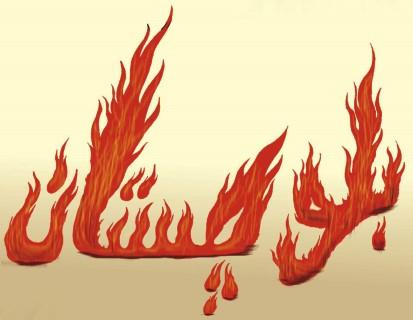 بلوچستان: ظلمتوں میں انقلاب بھی سلگ رہا ہے۔ ۔ ۔