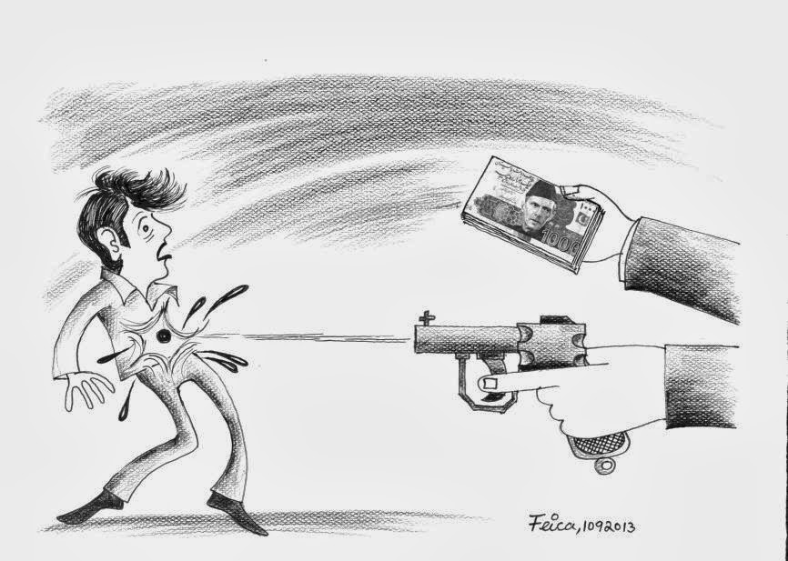 زر، زمین اور کراچی