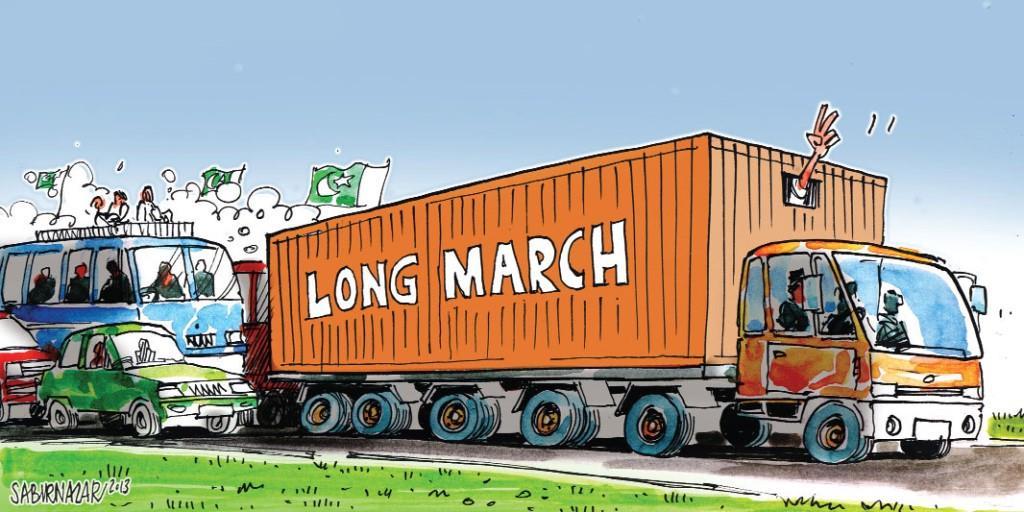 لانگ مارچ: افلاس سے بے مہر ٹکراؤ!