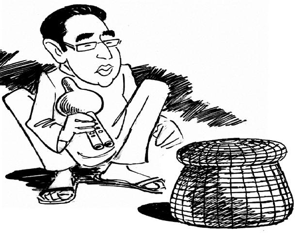پاکستان پیپلز پارٹی: 5 جولائی 1977ء اور آج!