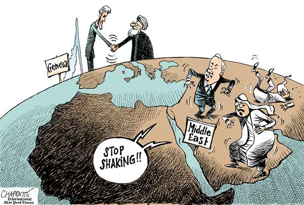 امریکہ ایران ایٹمی معاہدے کا مطلب کیا ہے؟