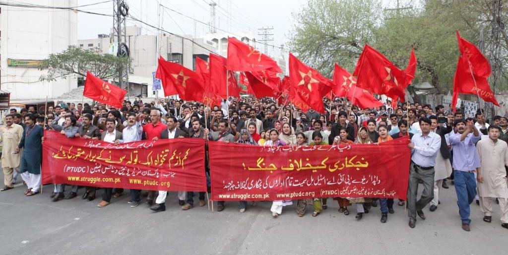 لاہور: نجکاری اور عوام دشمن معاشی پالیسیوں کے خلاف ہزاروں محنت کشوں کی احتجاجی ریلی