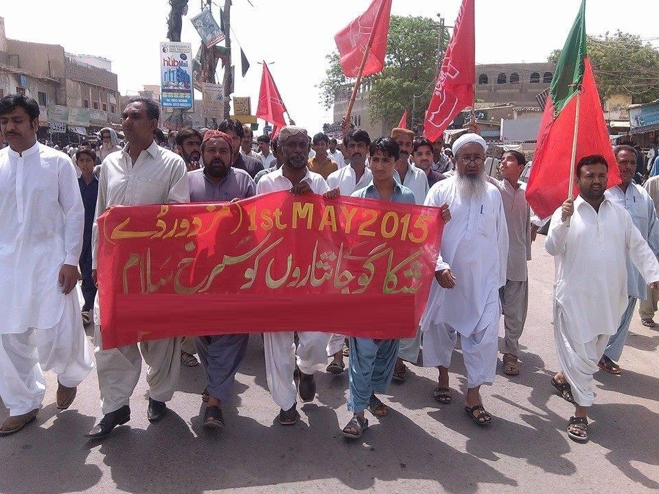 حب: یوم مئی کے موقع پر جلسے، جلوس اور ریلیاں