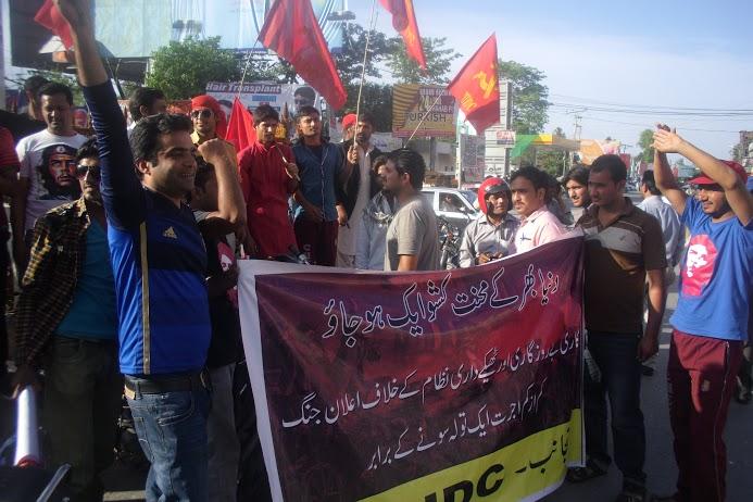 سیالکوٹ: یوم مئی پر نجکاری مخالف احتجاج اور سیمینار