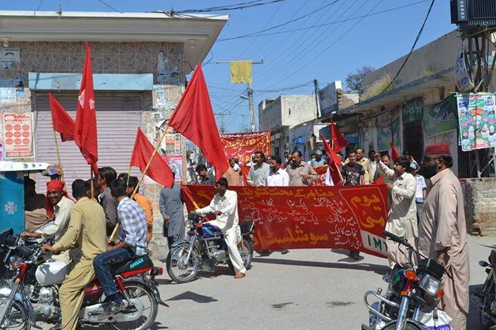 جنڈ: یوم مزدور پر ریلی اور جلسہ
