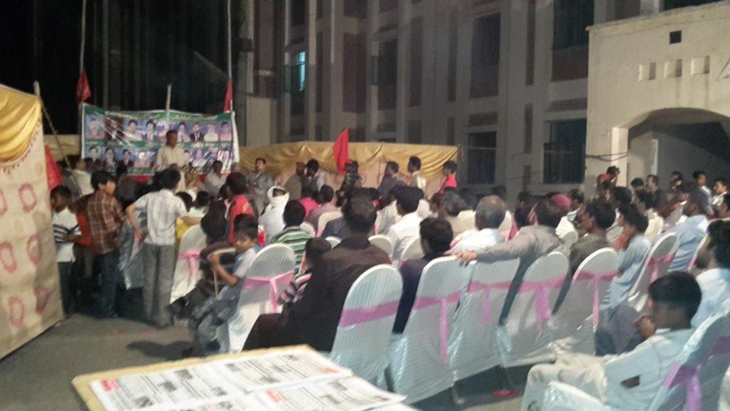 لاہور: ڈیفنس روڈ لیبر کالونی میں یومِ مئی کی تقریب