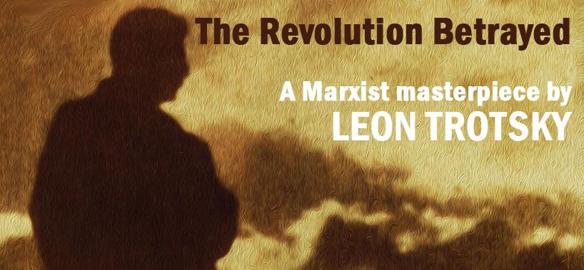 ''انقلاب سے غداری'' کا تعارف