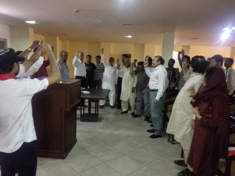 لاہور میں ریجنل کانگریس کا انعقاد