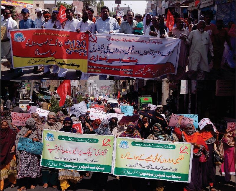 صادق آباد: یوم مئی کے موقع پر محنت کشوں کی ریلیاں اور جلسہ عام کا انعقاد