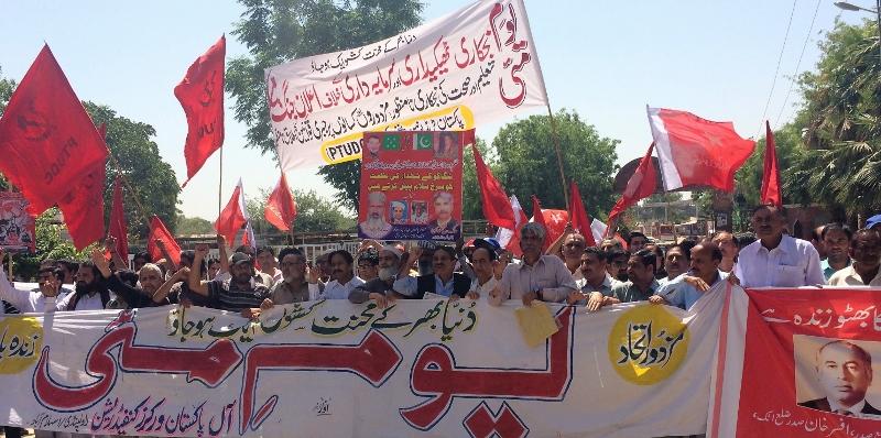 شمالی پنجاب: یوم مئی کے موقع پر جلسوں اور ریلیوں کا انعقاد