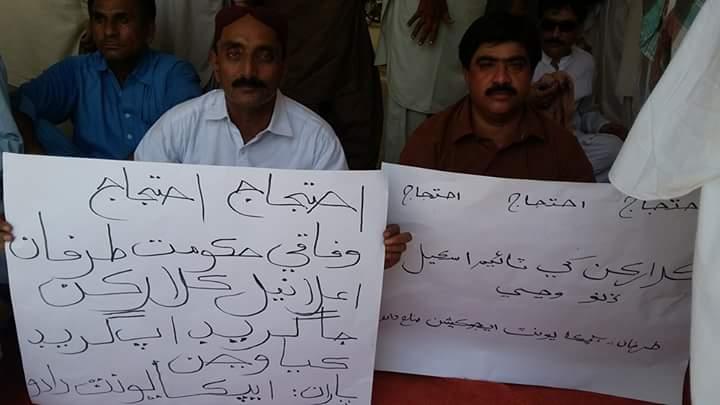 وفاق کی طرز پر اپ گریڈیشن نہ کرنے پر ایپکا سندھ کی طرف سے ہڑتال، دفاتر کی تالا بندی
