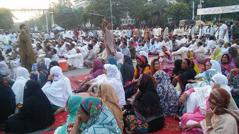 لاہور: پنجاب ٹیچرز یونین کا نجکاری کے خلاف احتجاجی دھرنا