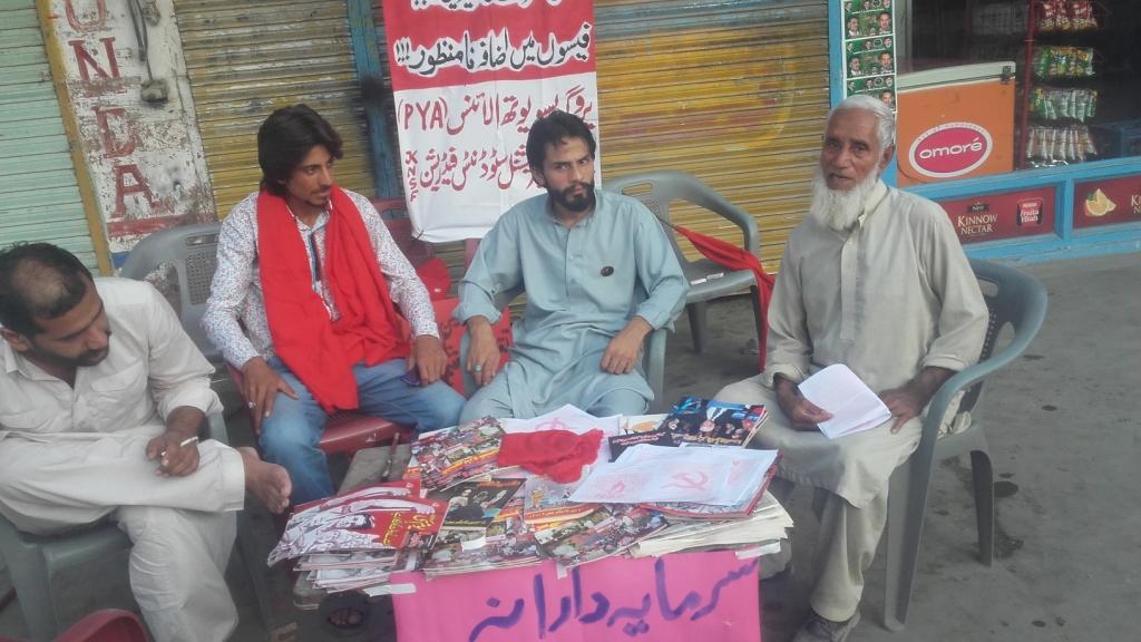 مظفر آباد میں جموں کشمیر نیشنل سٹوڈنٹس فیڈریشن کے کیمپ کا انعقاد