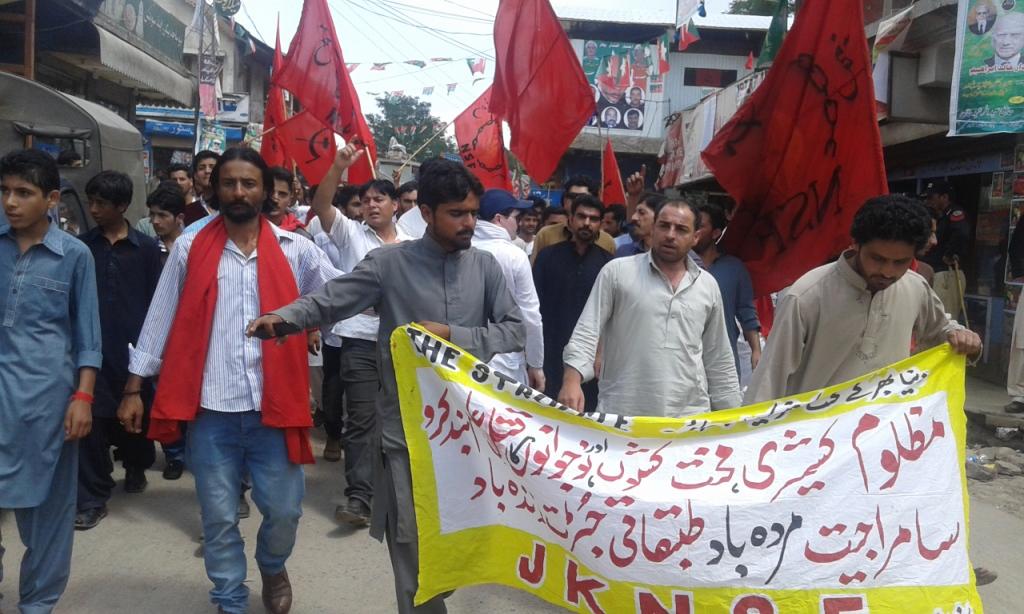 کھائیگلہ: بھارتی مقبوضہ کشمیر میں ریاستی دہشت گردی کے خلاف احتجاجی ریلی