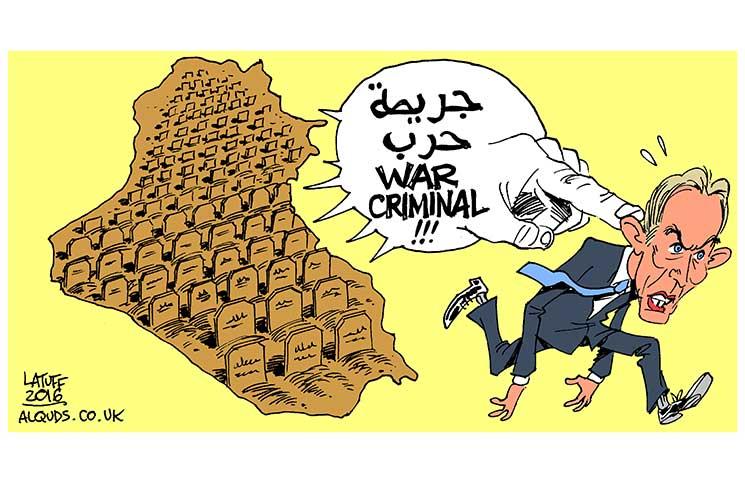 عراق: 'چلکوٹ انکوائری' سامراجی جرائم کا ازالہ کر سکتی ہے؟