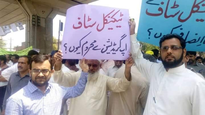 سندھ بھر میں کمپیوٹر آپریٹرز کا احتجاج