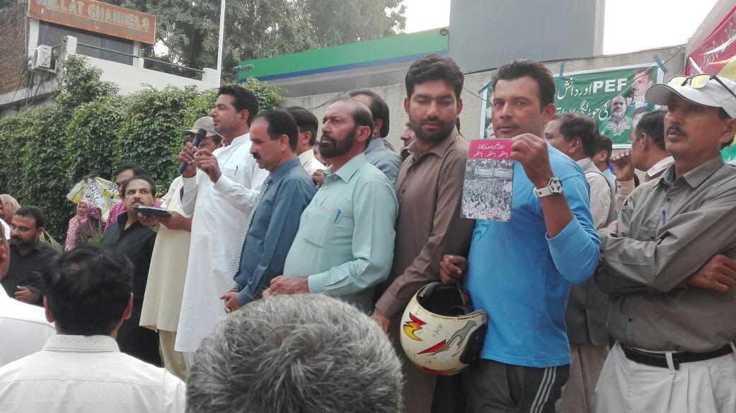 سیالکوٹ: مطالبات کے لئے اساتذہ کا احتجاج