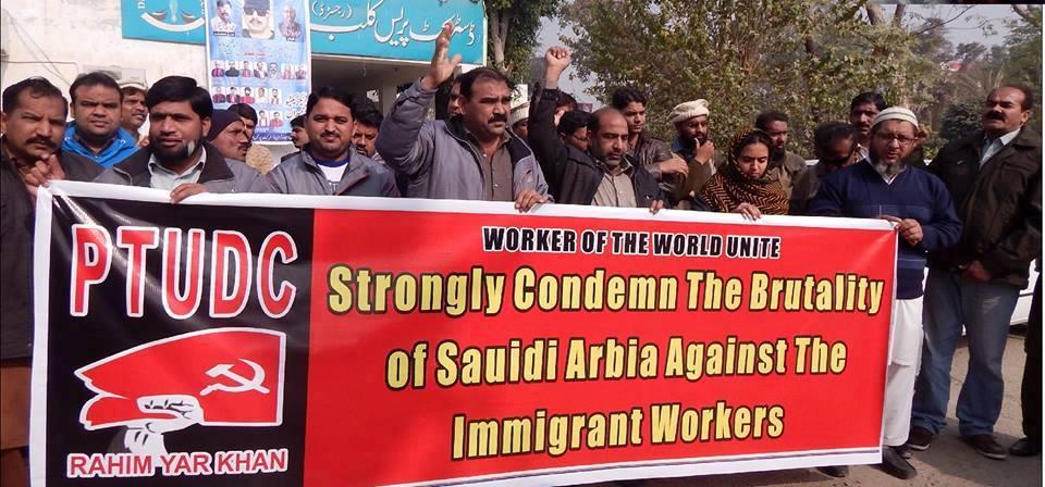 سعودی عرب میں محنت کشوں پر ریاستی جبر کے خلاف ملک بھر میں احتجاجی مظاہرے