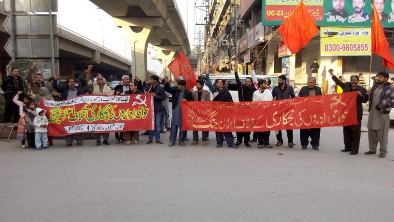 راولپنڈی: پاکستان اسٹیل ملز اور دیگر عوامی اداروں کی نجکاری کے خلاف احتجاجی مظاہرہ