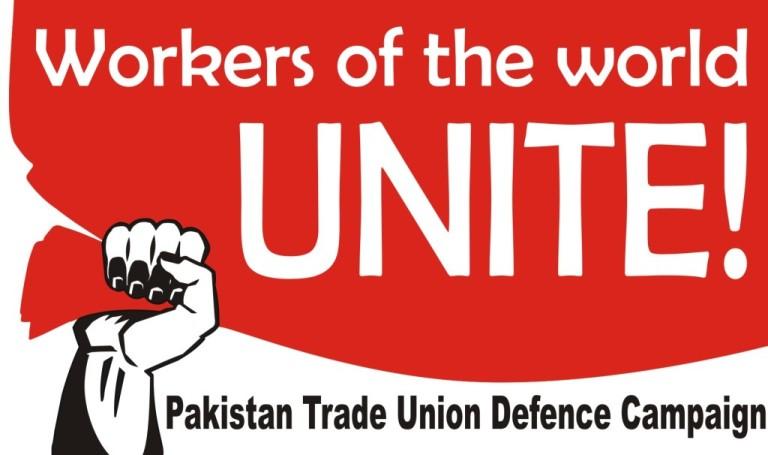 پاکستان ٹریڈ یونین ڈیفنس کمپئین کی اردو ویب سائٹ کا اجرا