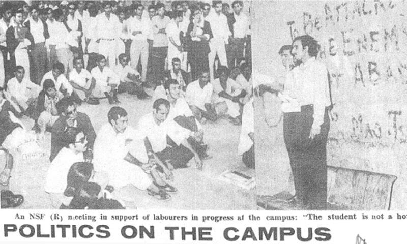 پاکستان میں طلبہ سیاست کا عروج و زوال