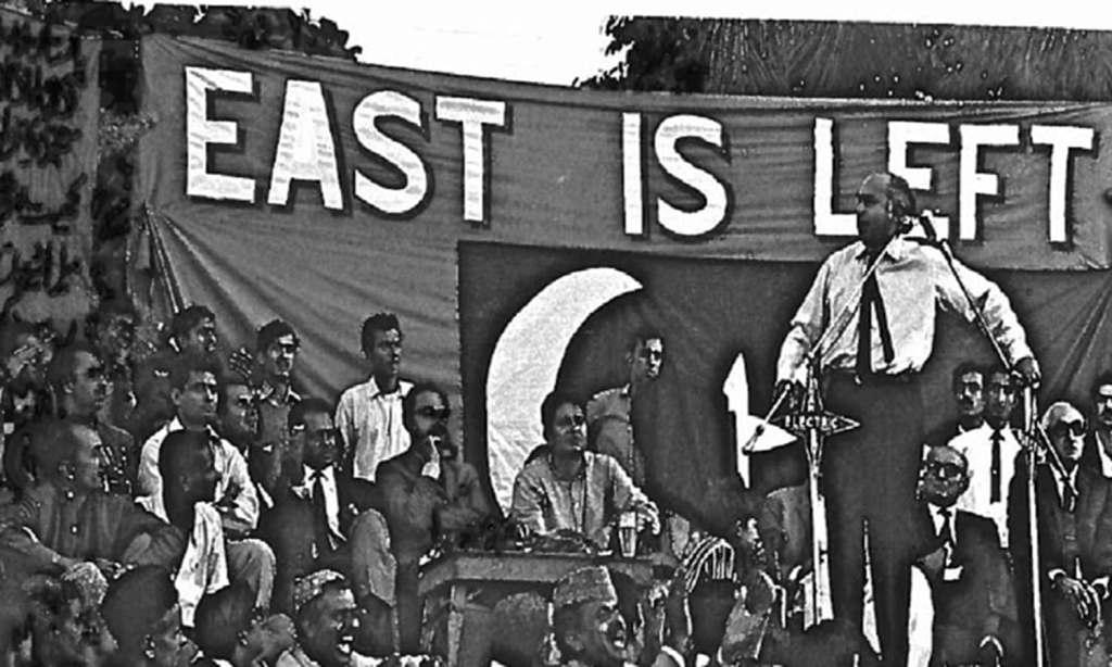 پاکستان میں بائیں بازو کی تنزلی کے اسباب