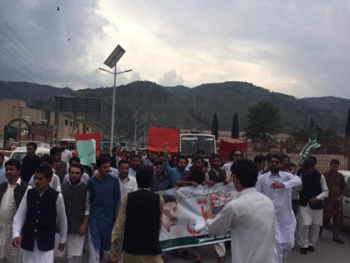 مظفر آباد: مشال خان کے قتل کے خلاف احتجاجی ریلی