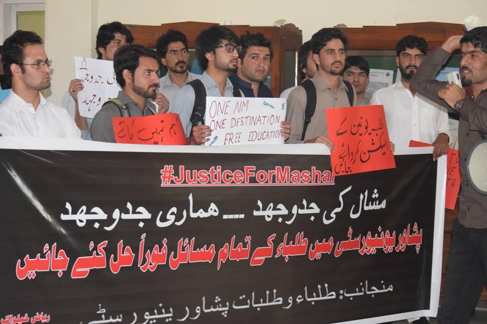 ''مشال کی جدوجہد، ہماری جدوجہد''، پشاور یونیورسٹی میں طلبہ کا احتجاج