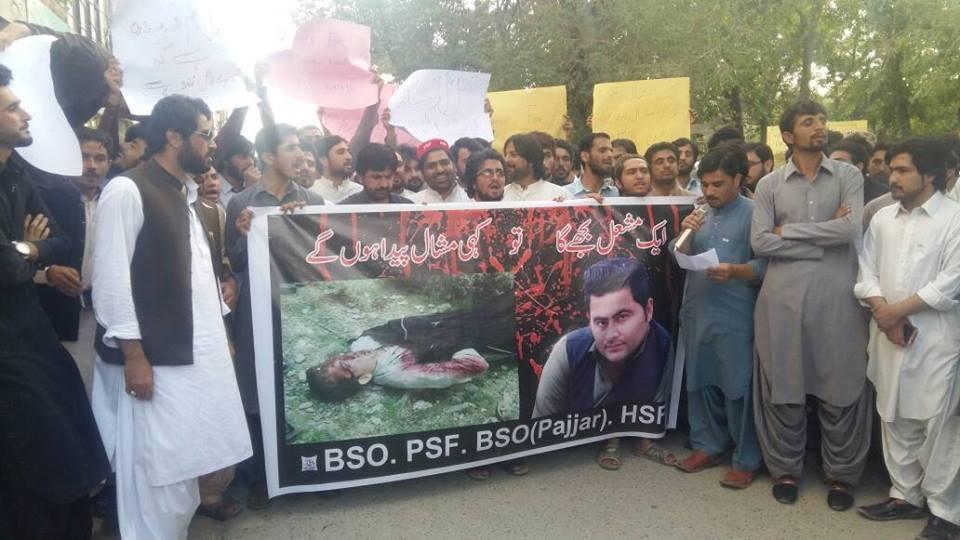 کوئٹہ: مشال خان کے قتل کے خلاف ترقی پسند طلبہ تنظیموں کا بھرپور احتجاج