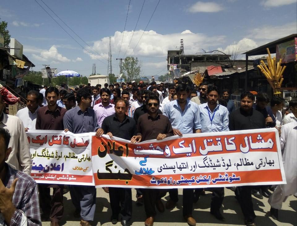 راولاکوٹ: مشال خان کے بہیمانہ قتل کے خلاف طلبہ تنظیموں کا مشترکہ احتجاج