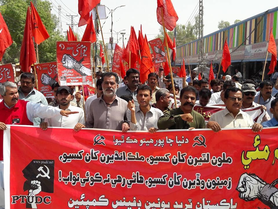 یوم مئی 2017ء: پاکستان ٹریڈ یونین ڈیفنس کمپئین کی جانب سے ملک بھر میں ریلیوں اور جلسوں کا انعقاد