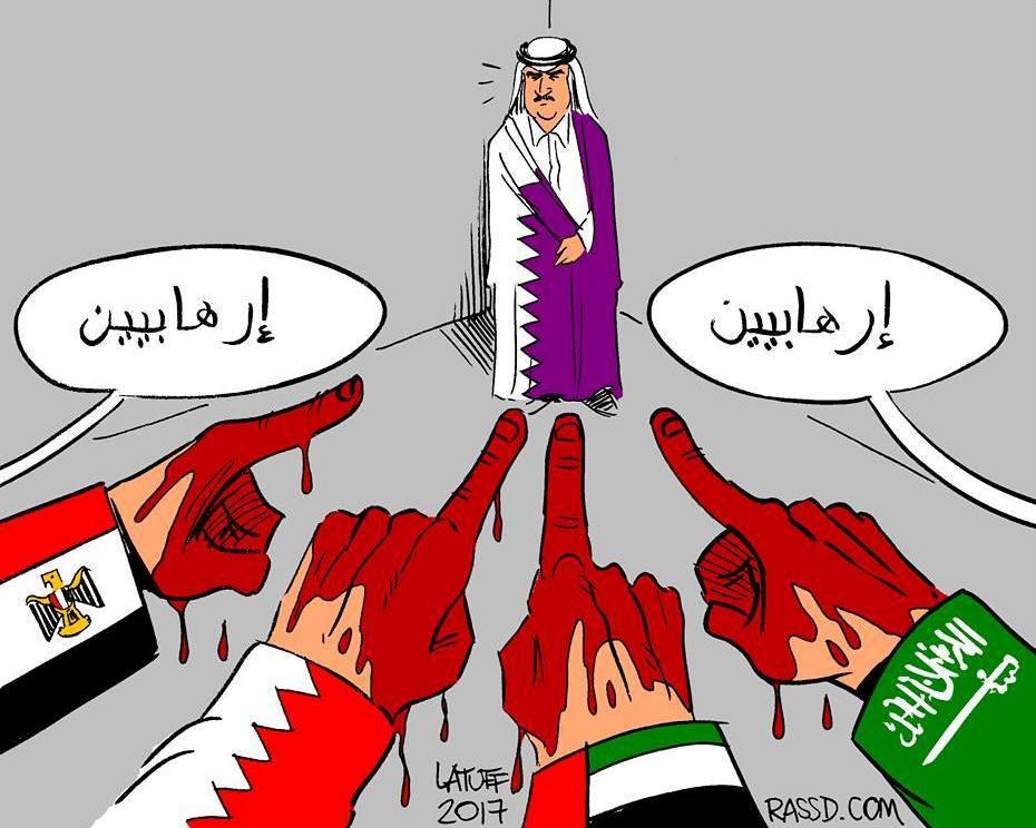سعودی قطر تنازعہ : پس منظر اور مضمرات